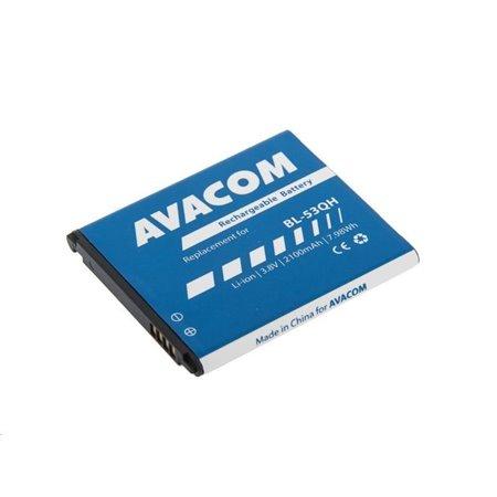 AVACOM baterie do mobilu LG Optimus L9 II Li-Ion 3,8V 2100mAh, (náhrada BL-53QH)