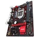 ASUS MB Sc LGA1151 EX-B250M-V3, Intel B250, 2xDDR4, VGA, mATX